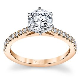Coast Diamond 14k Rose Gold Diamond Engagement Ring Setting 1/5 ct. tw.