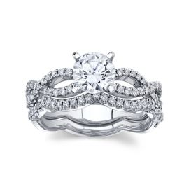 RB Signature 14k White Gold Diamond Wedding Set 1/3 ct. tw.